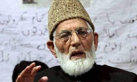 Geelani barred from attending Urdu Book Fair function at KU