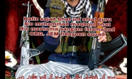 Bijbehara encounter: Militant whose car was used in Lethpora attack among two JeM members
