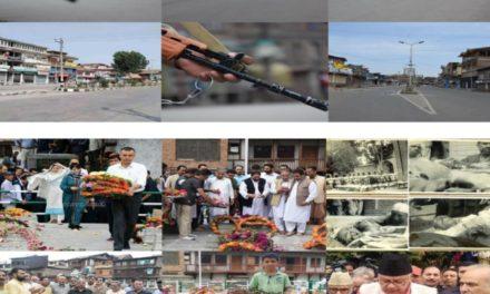 Shutdown, Restrictions Mark Martyrs Day In Kashmir
