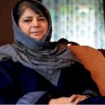 "Mehbooba urges separatists, Ulema to join All Party Meet: ""Police disallows meeting in hotels"""