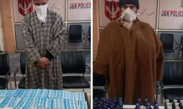 Anantnag police arrests 02 drug peddlers, psychotropic substances seized