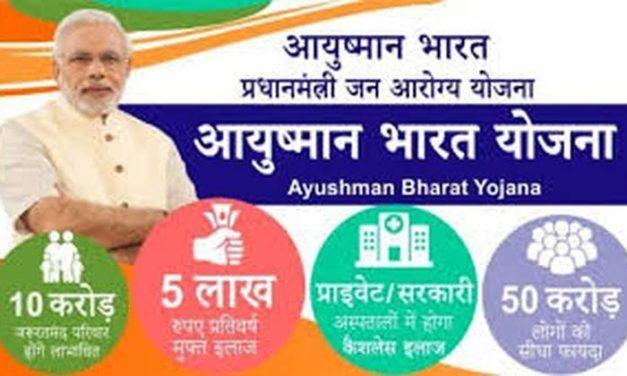 60 thousand beneficiaries registered under Ayushman Bharat in Bandipora