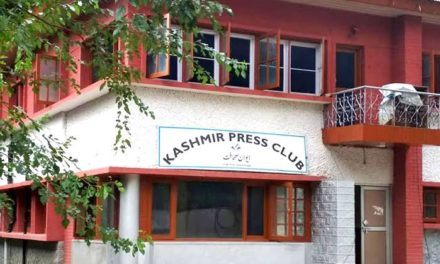 Cook dies in Kashmir Press Club
